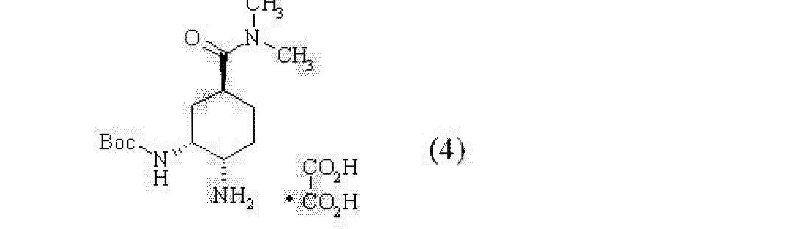 Figure CN102348680BD00211
