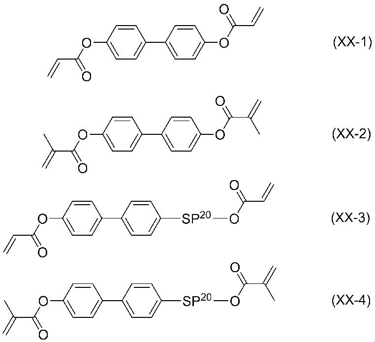 Figure JPOXMLDOC01-appb-C000084