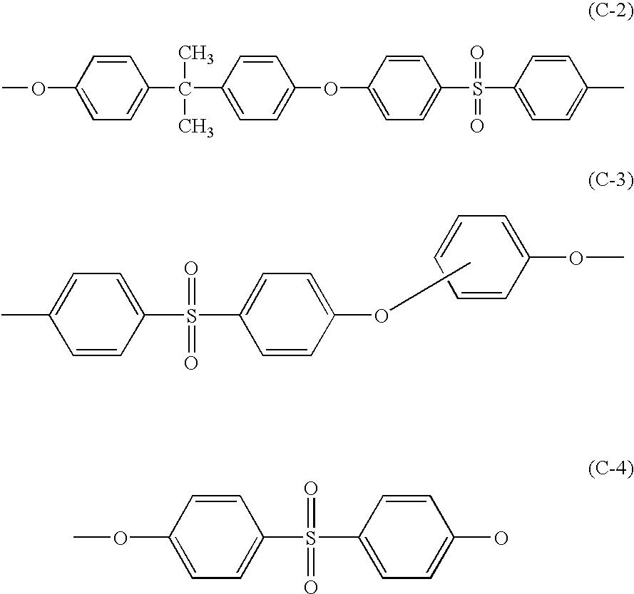 Figure US20030127388A1-20030710-C00002