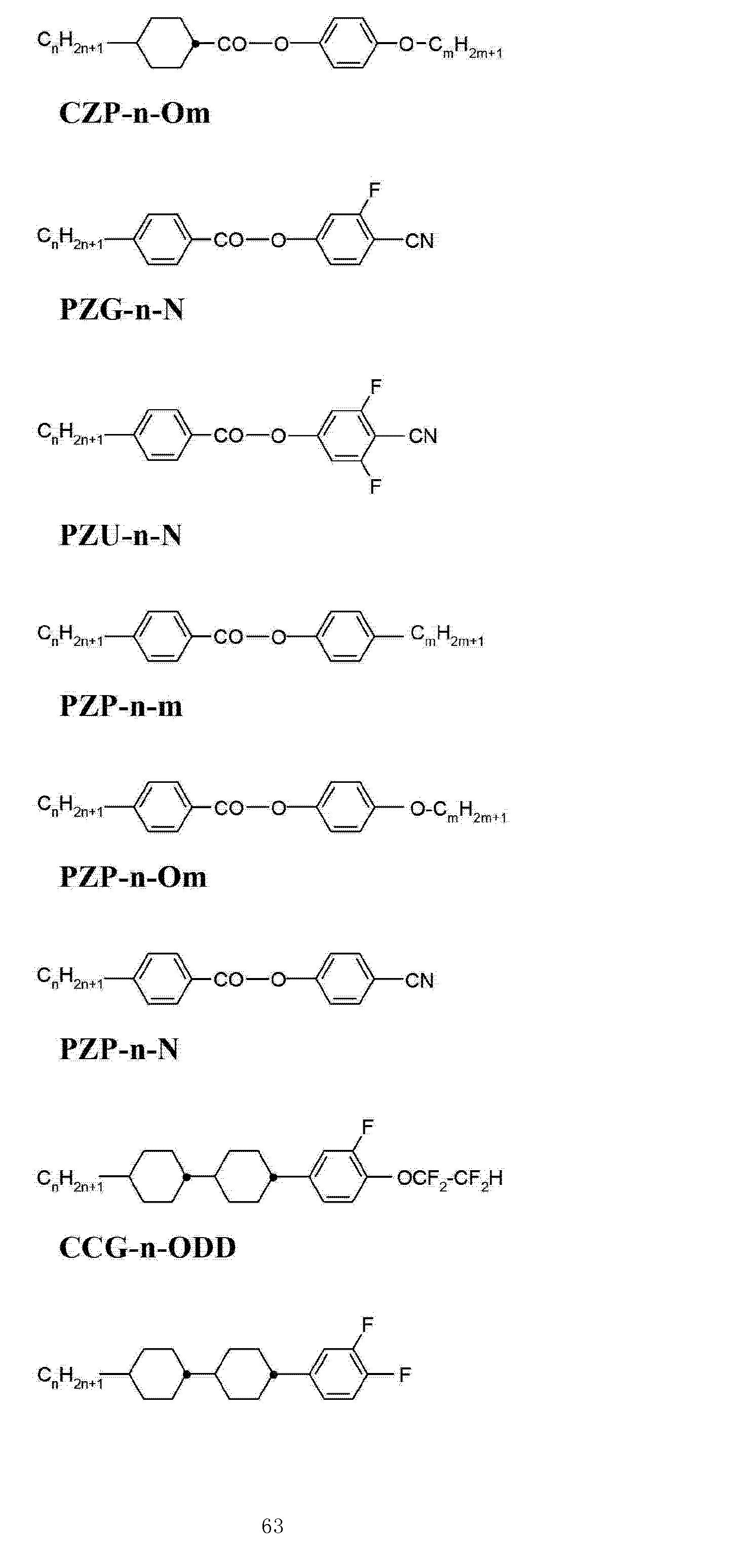 Figure CN103180409AD00631