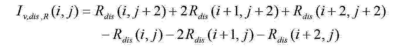 Figure CN102708568AC00046
