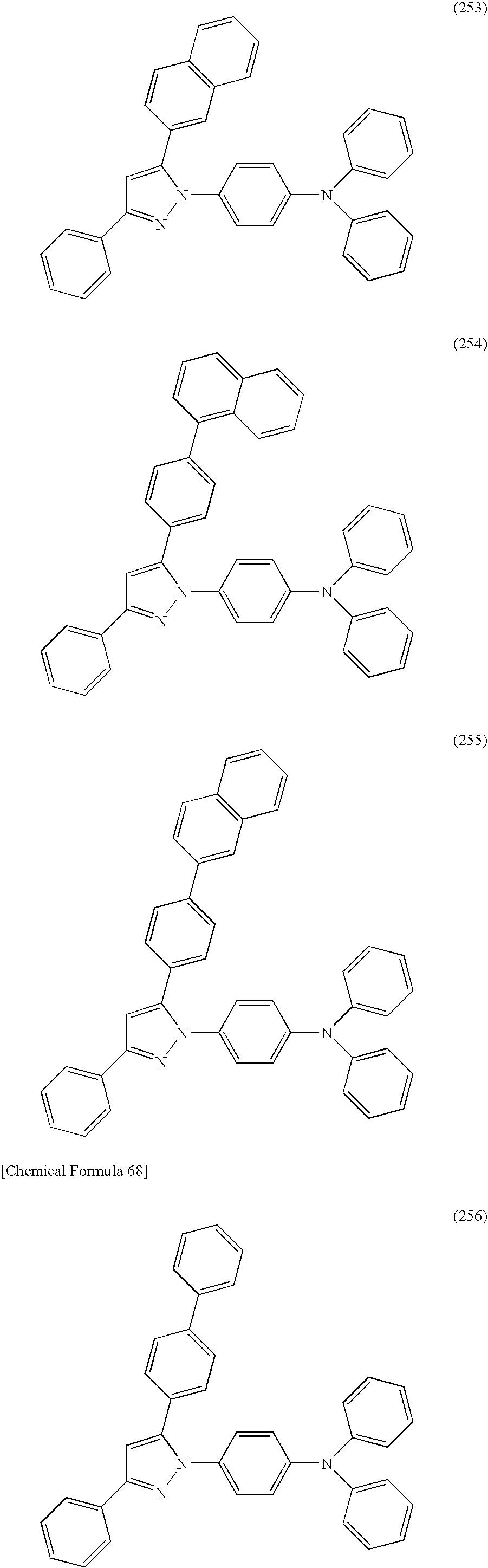 Figure US08551625-20131008-C00084
