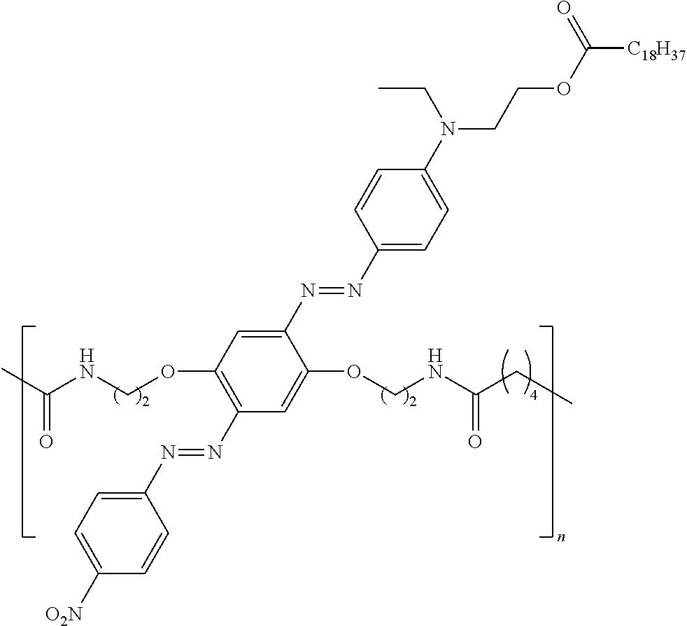 Figure US10340082-20190702-C00025