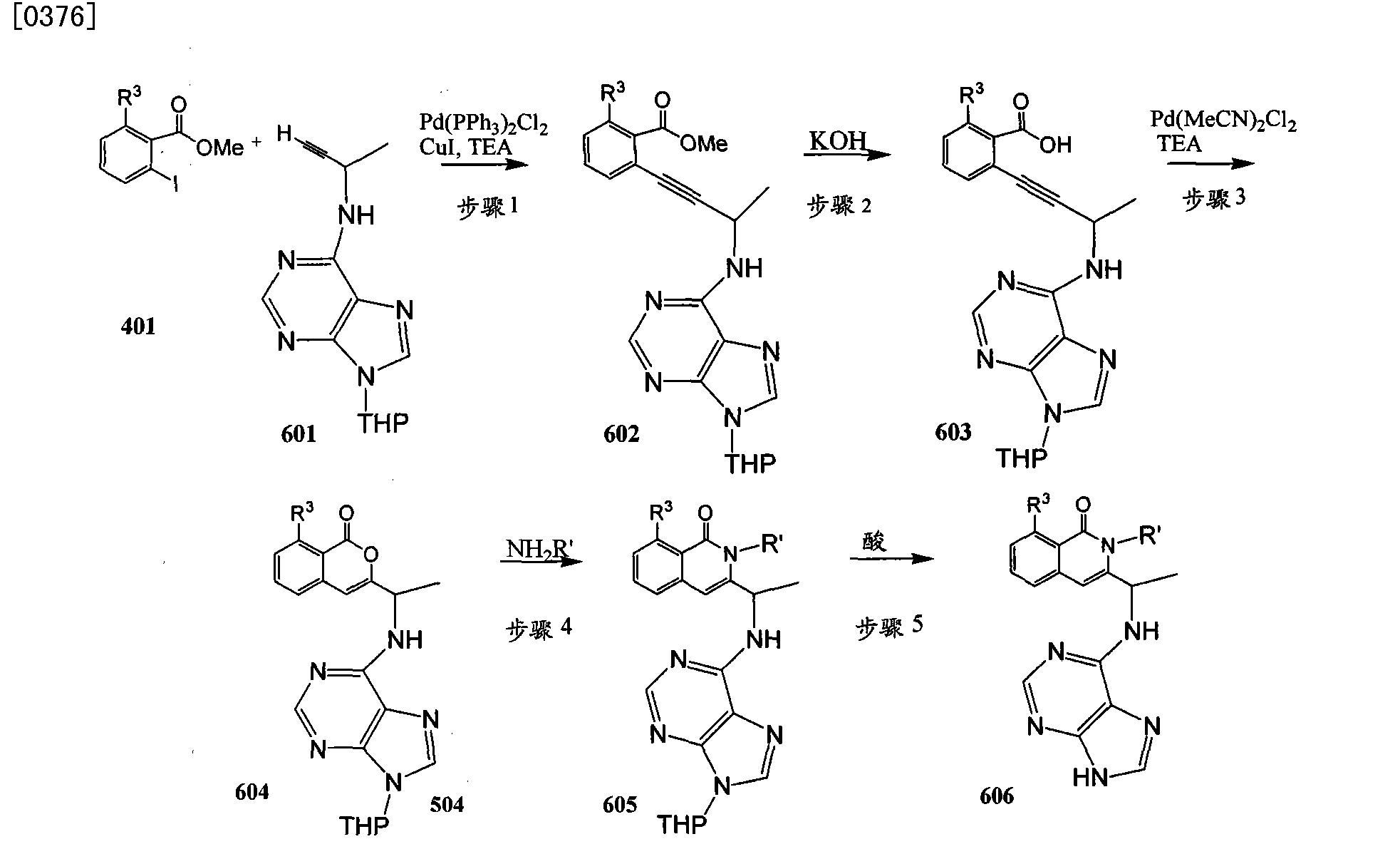 Figure CN101965335BD00564