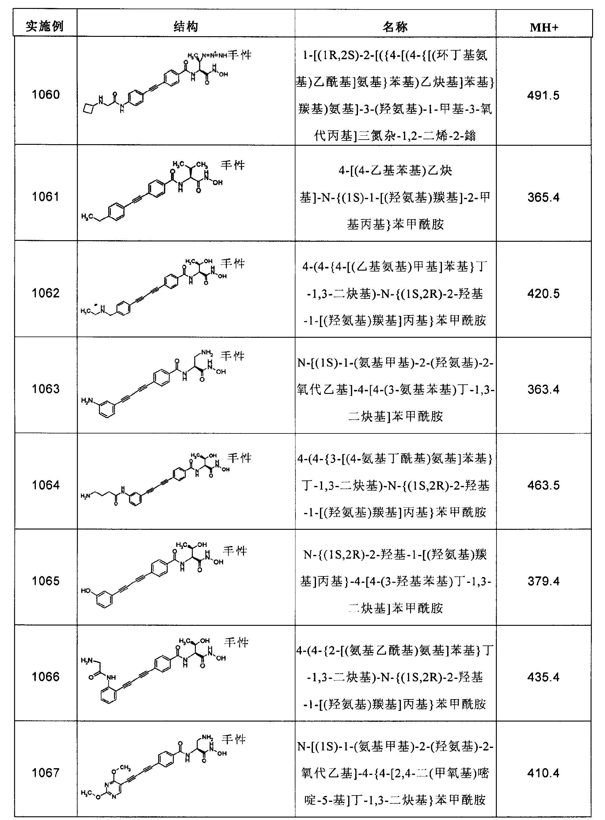 Figure CN102267924AD02561