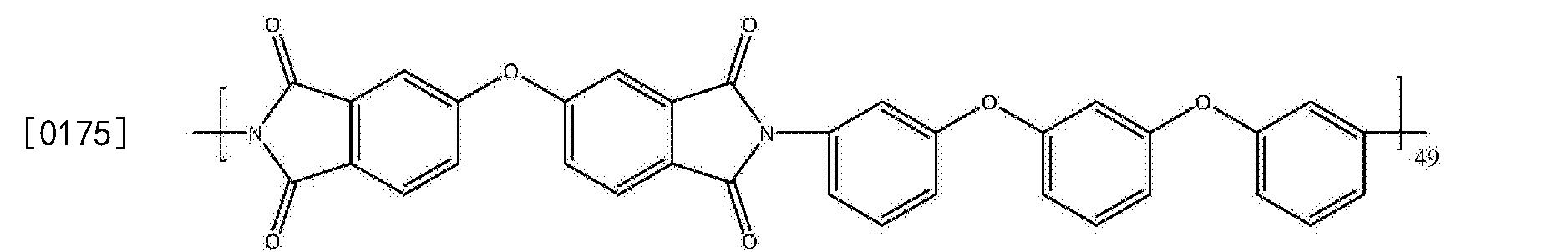 Figure CN104829837BD00212