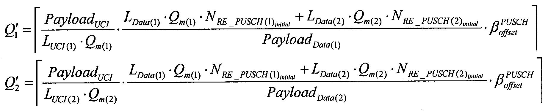 Figure 112011500964112-pat00352