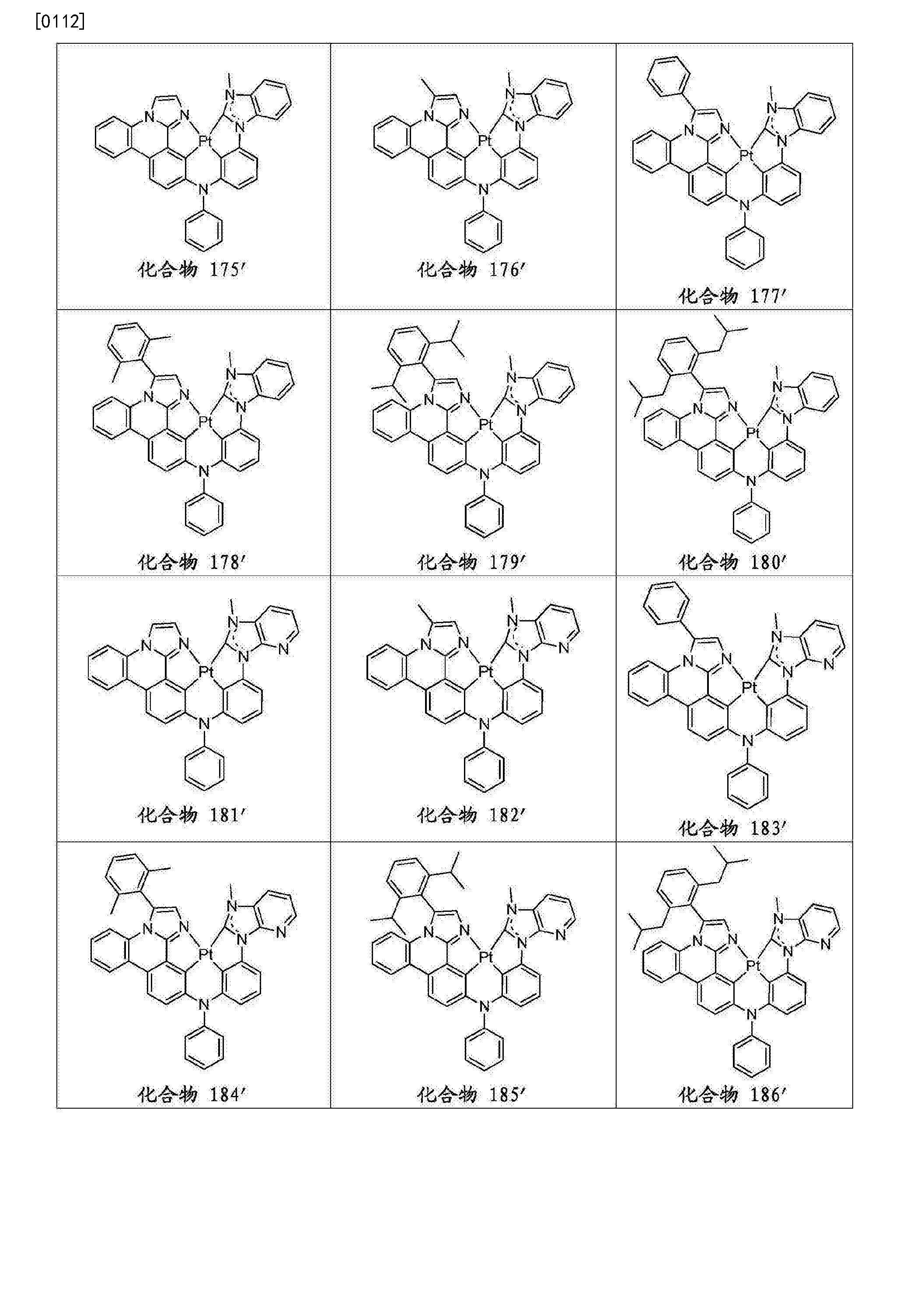 Figure CN106749425AD00611