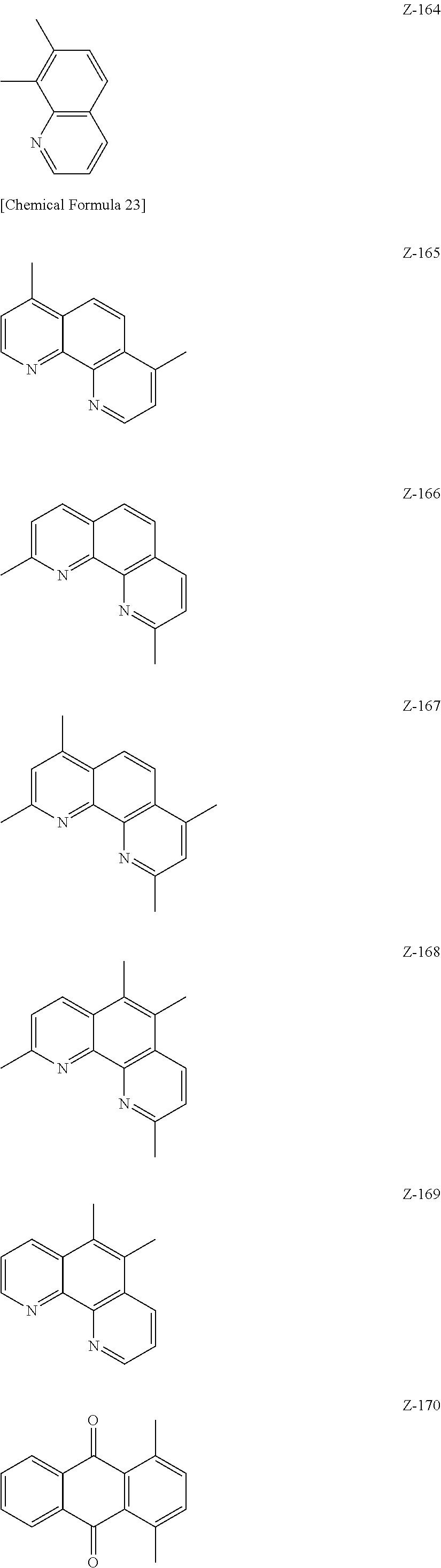 Figure US20110215312A1-20110908-C00050