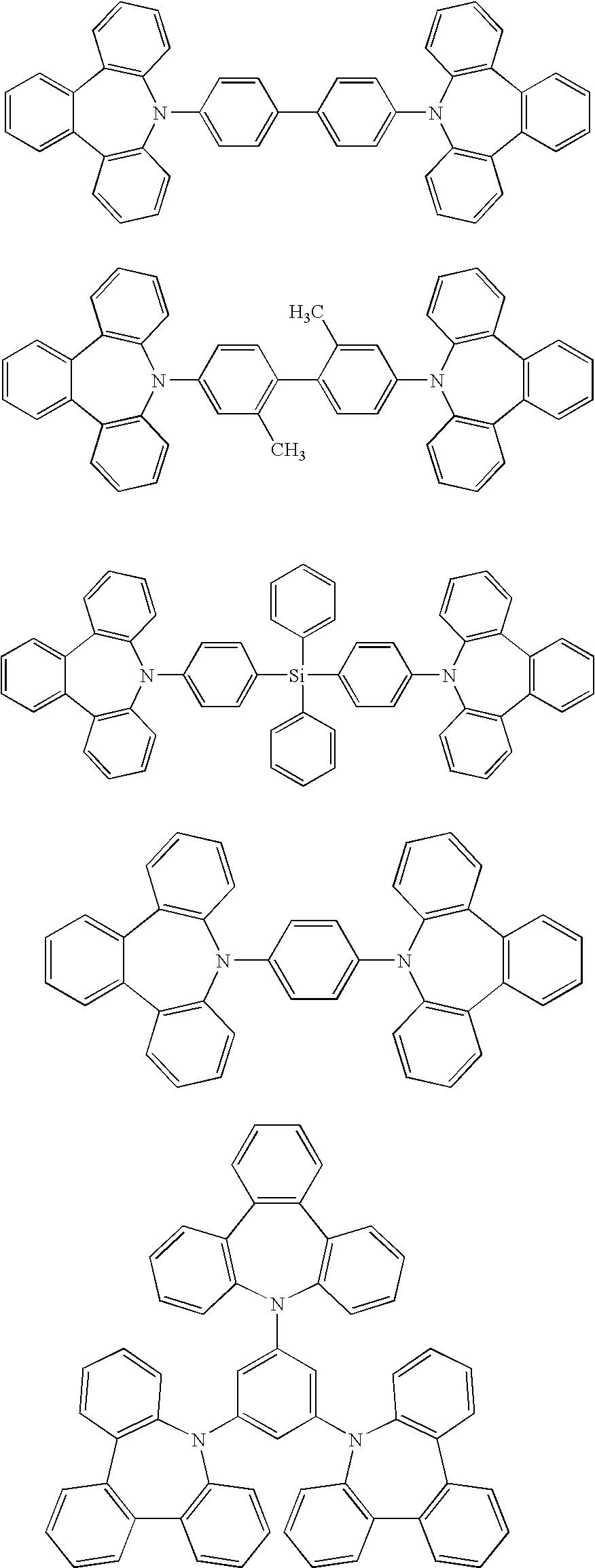 Figure US20060134464A1-20060622-C00016