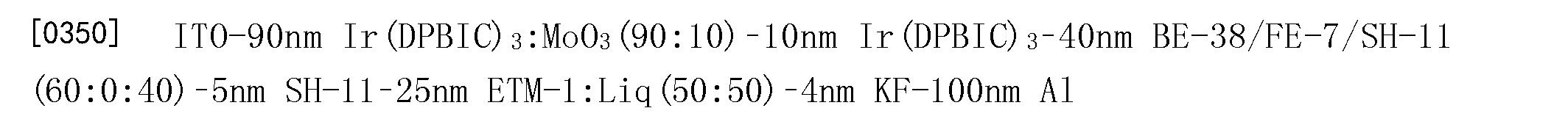 Figure CN107735880AD00612