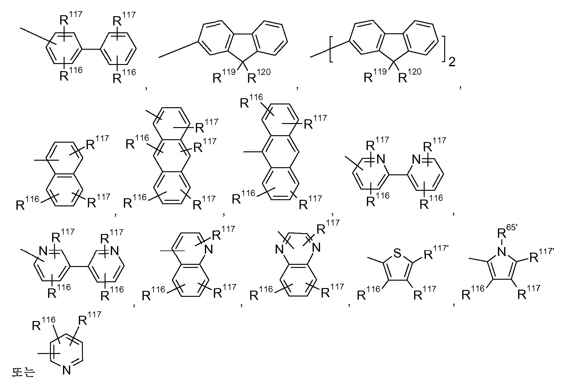 Figure 112012004234516-pct00019