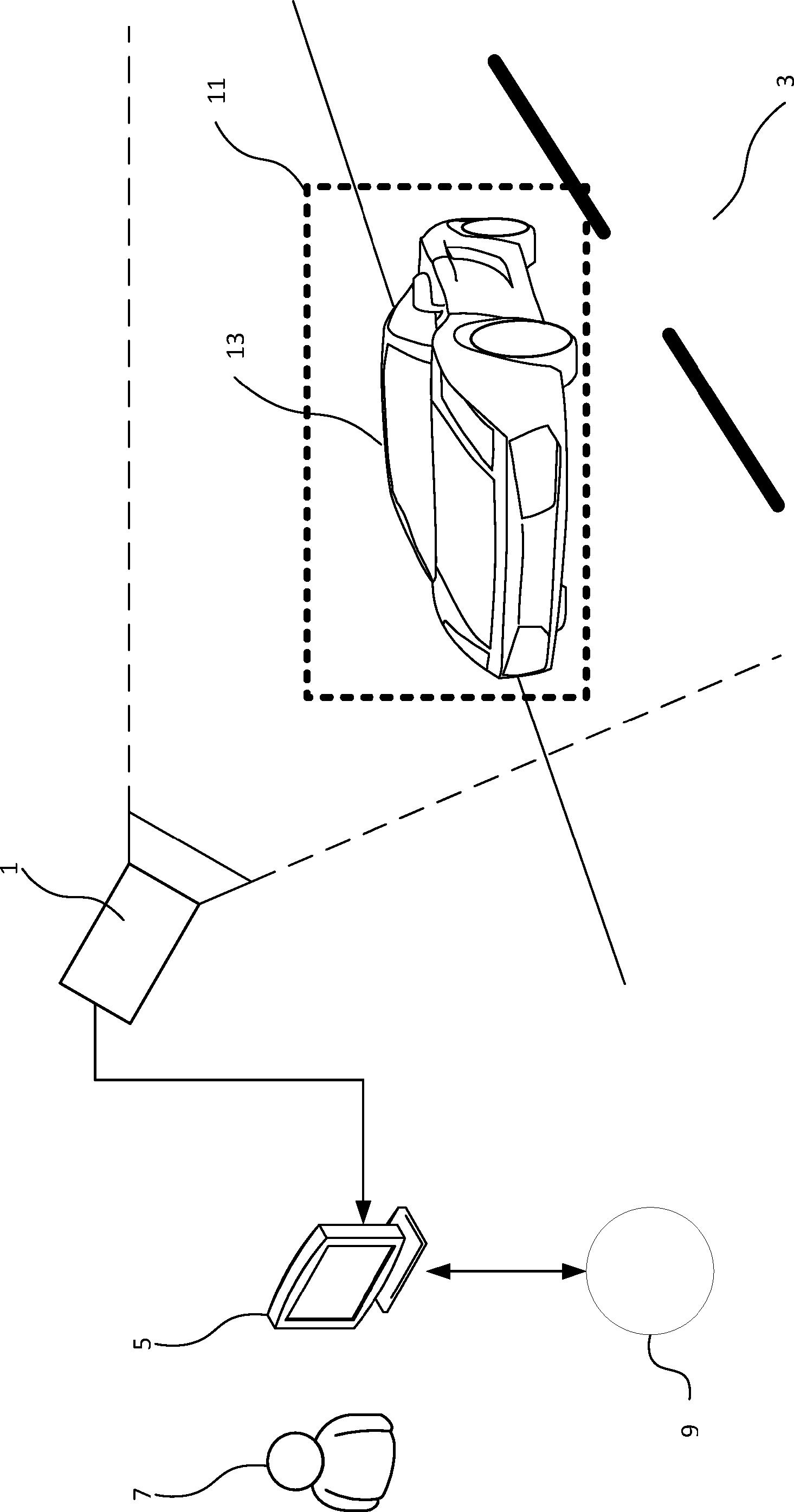 Figure GB2554948A_D0002