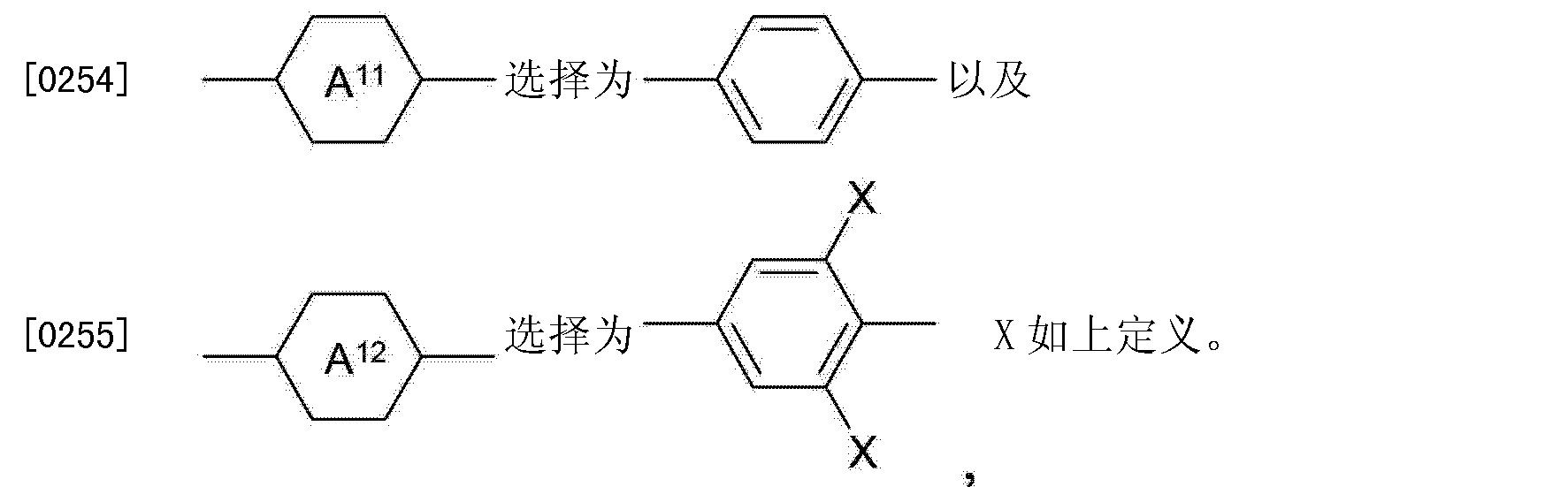 Figure CN103180409BD00353