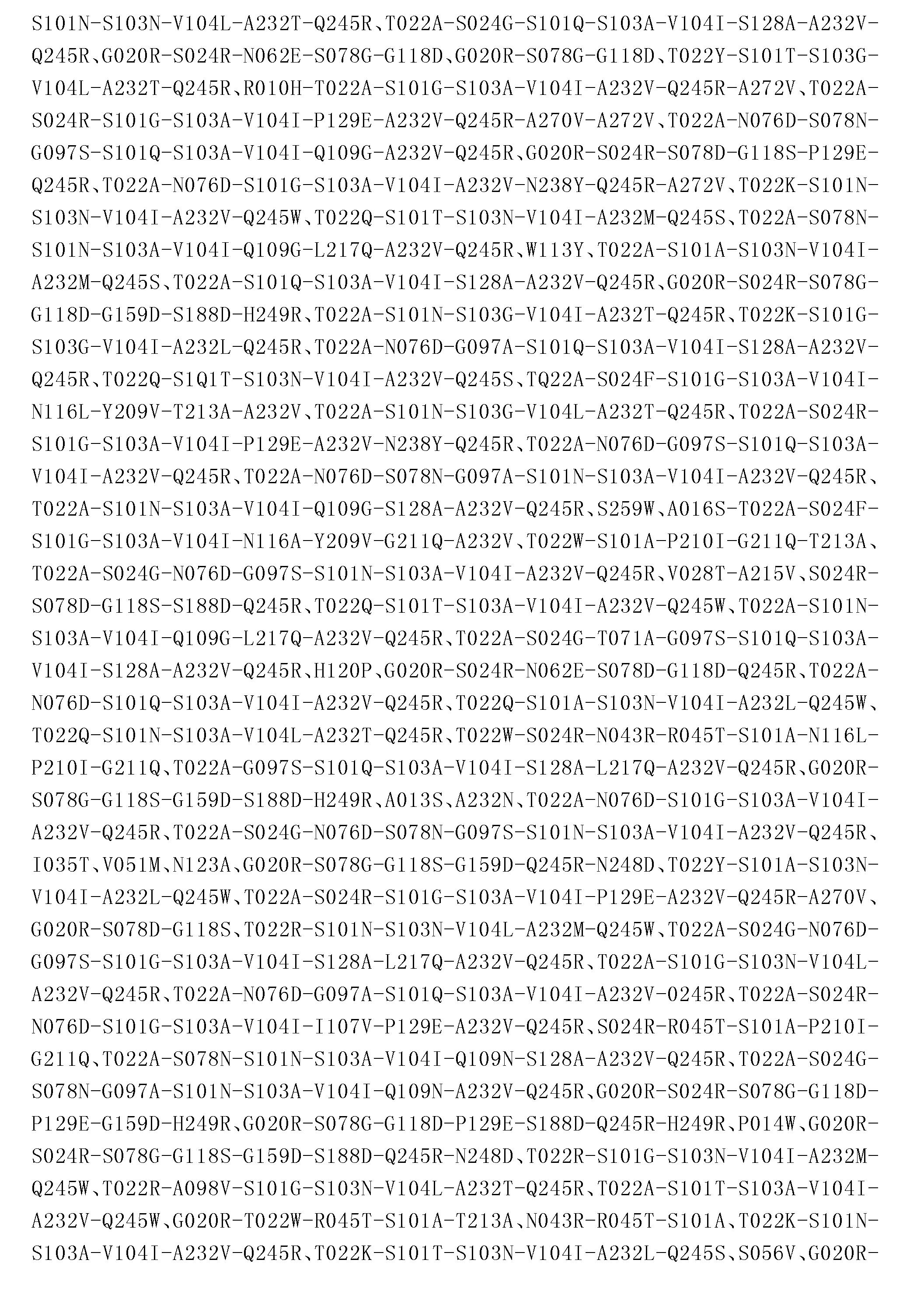 Figure CN103764823BD01101