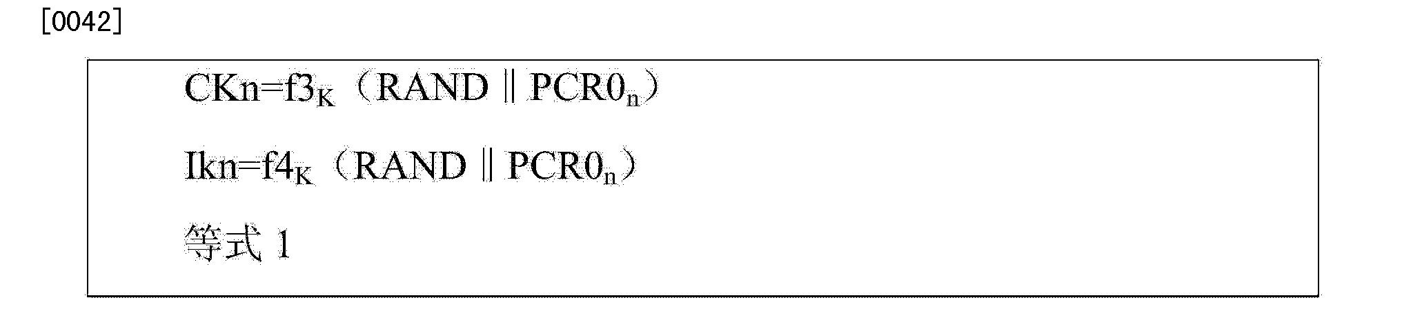 Figure CN103596123AD00061