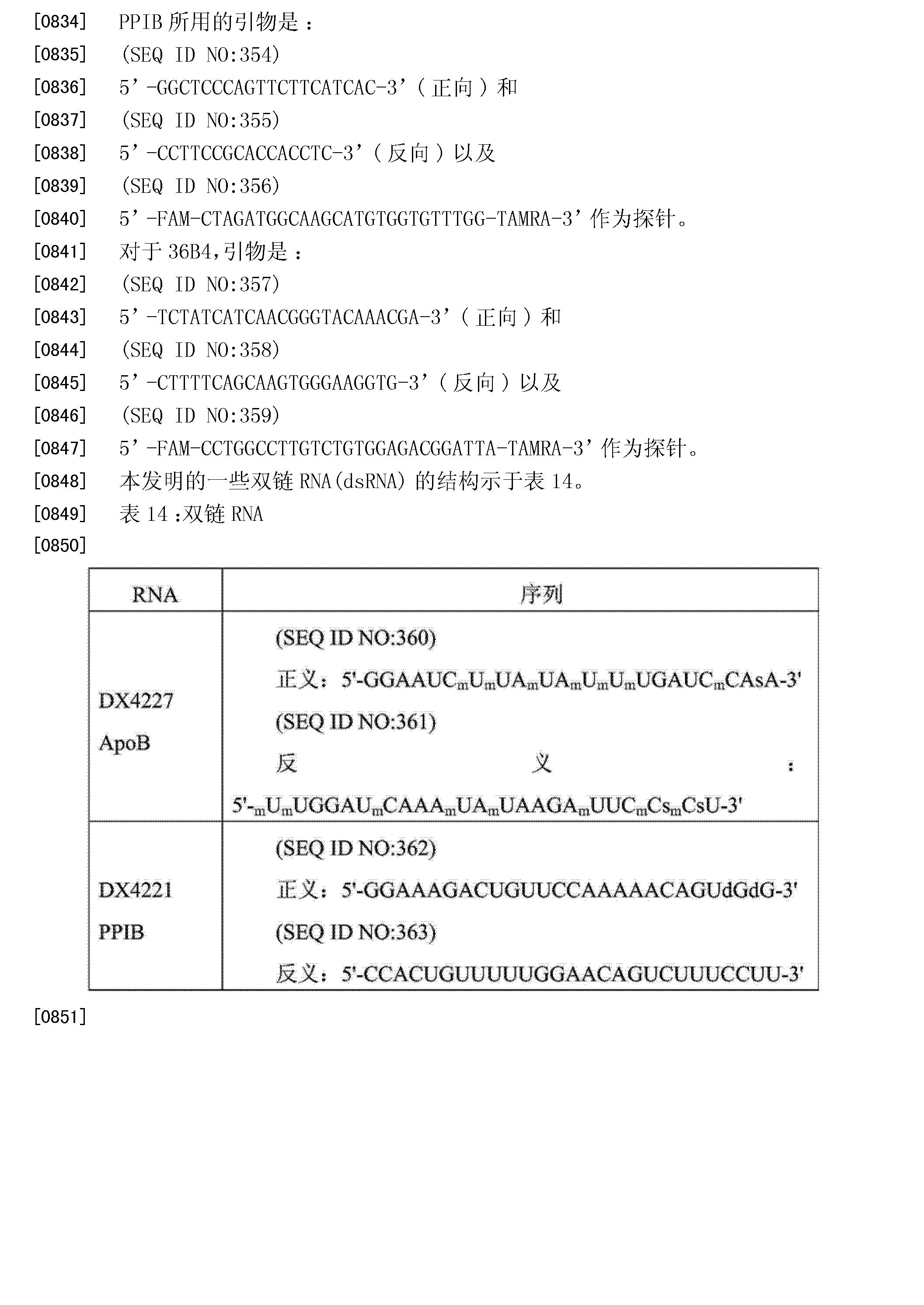 Figure CN104382853AD01031