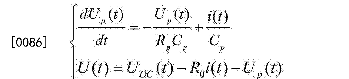 Figure CN105116343BD00101