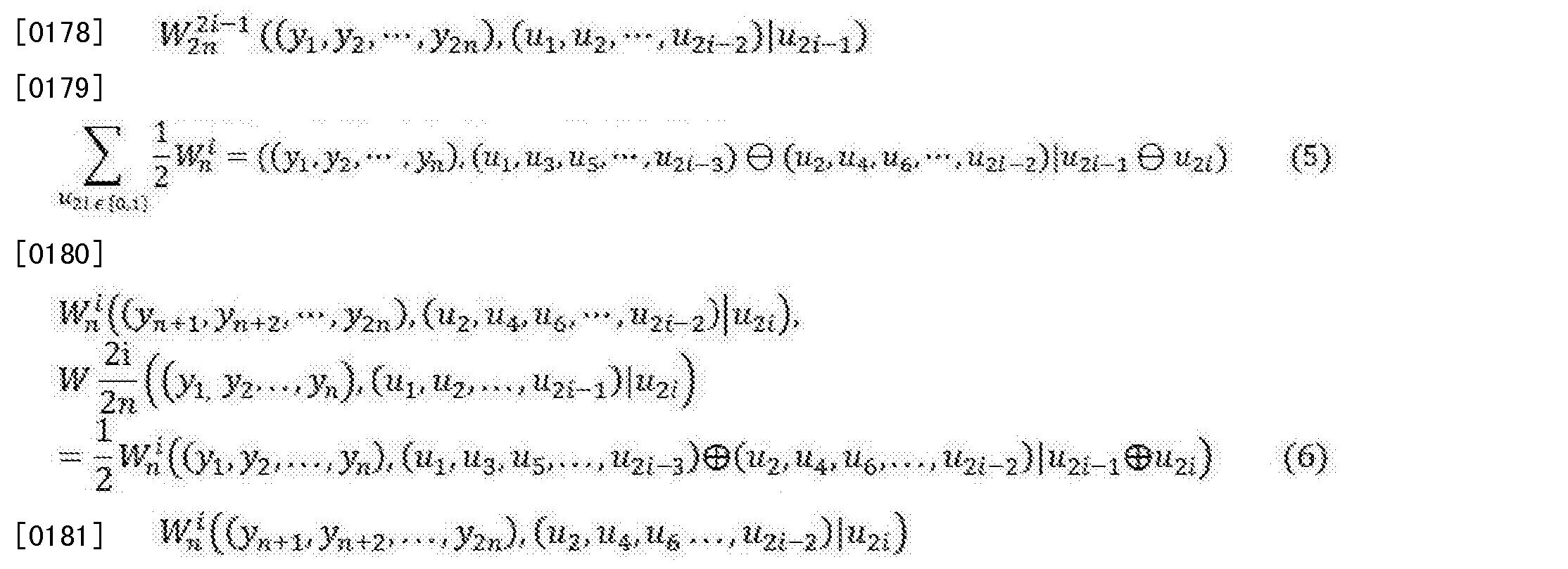 Figure CN105579972AD00182