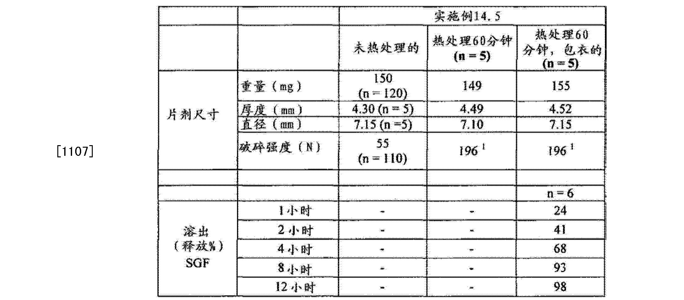 Figure CN102657630BD01031