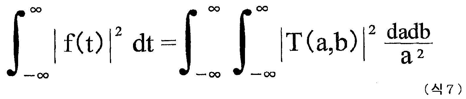 Figure 112012018602600-pct00007