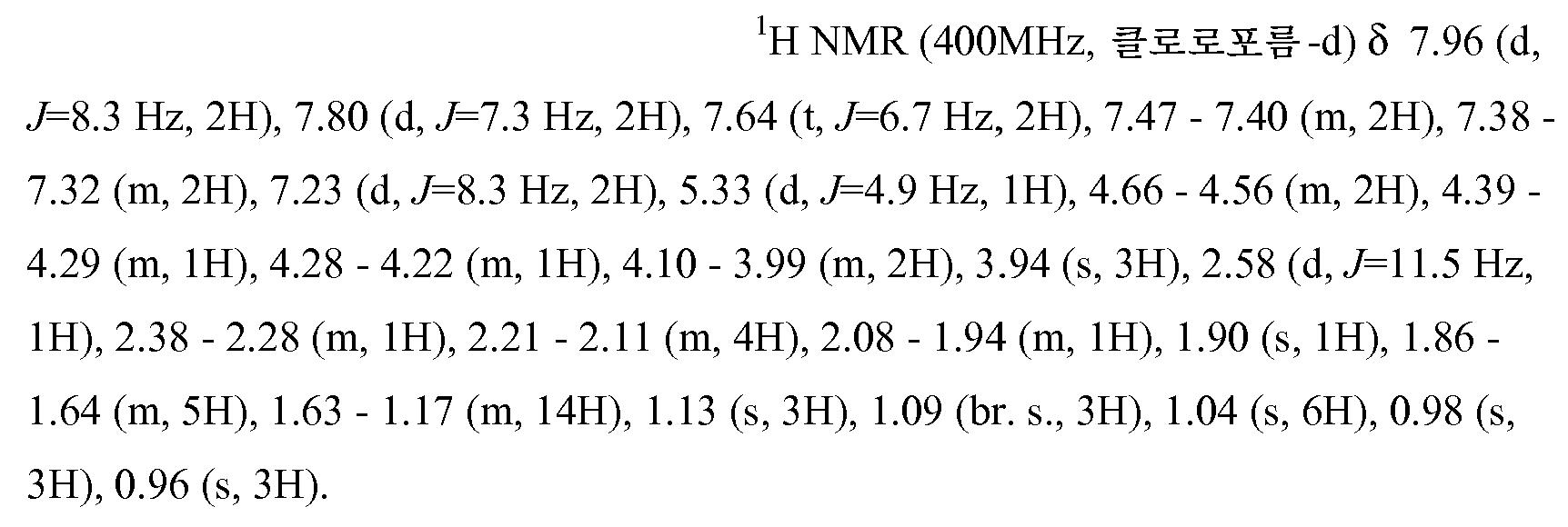 Figure pct00260