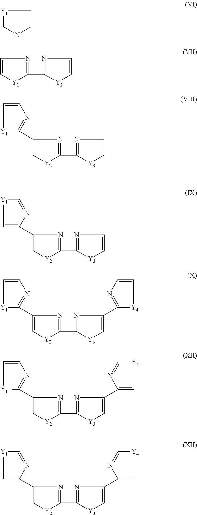 Figure US20100018875A1-20100128-C00005