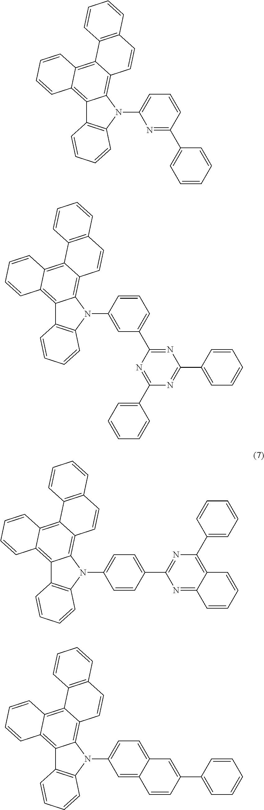 Figure US09837615-20171205-C00032