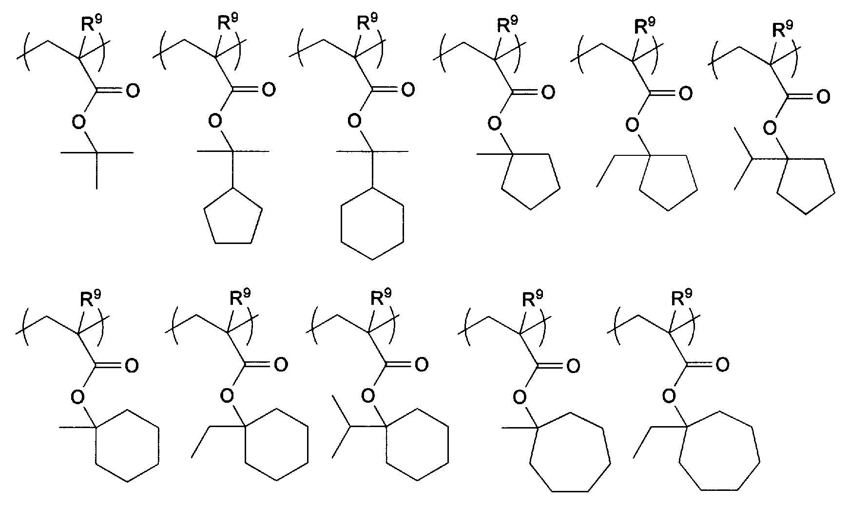 Figure 112013034475180-pct00007