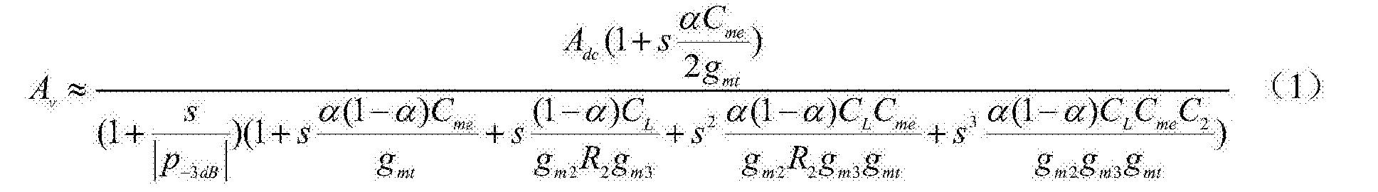 Figure CN105932971AD00061