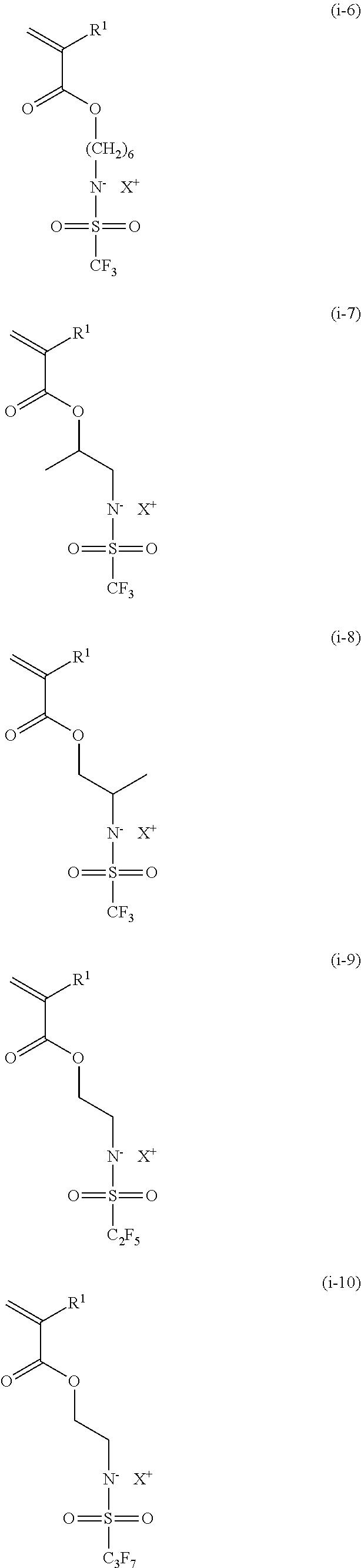 Figure US08507575-20130813-C00016