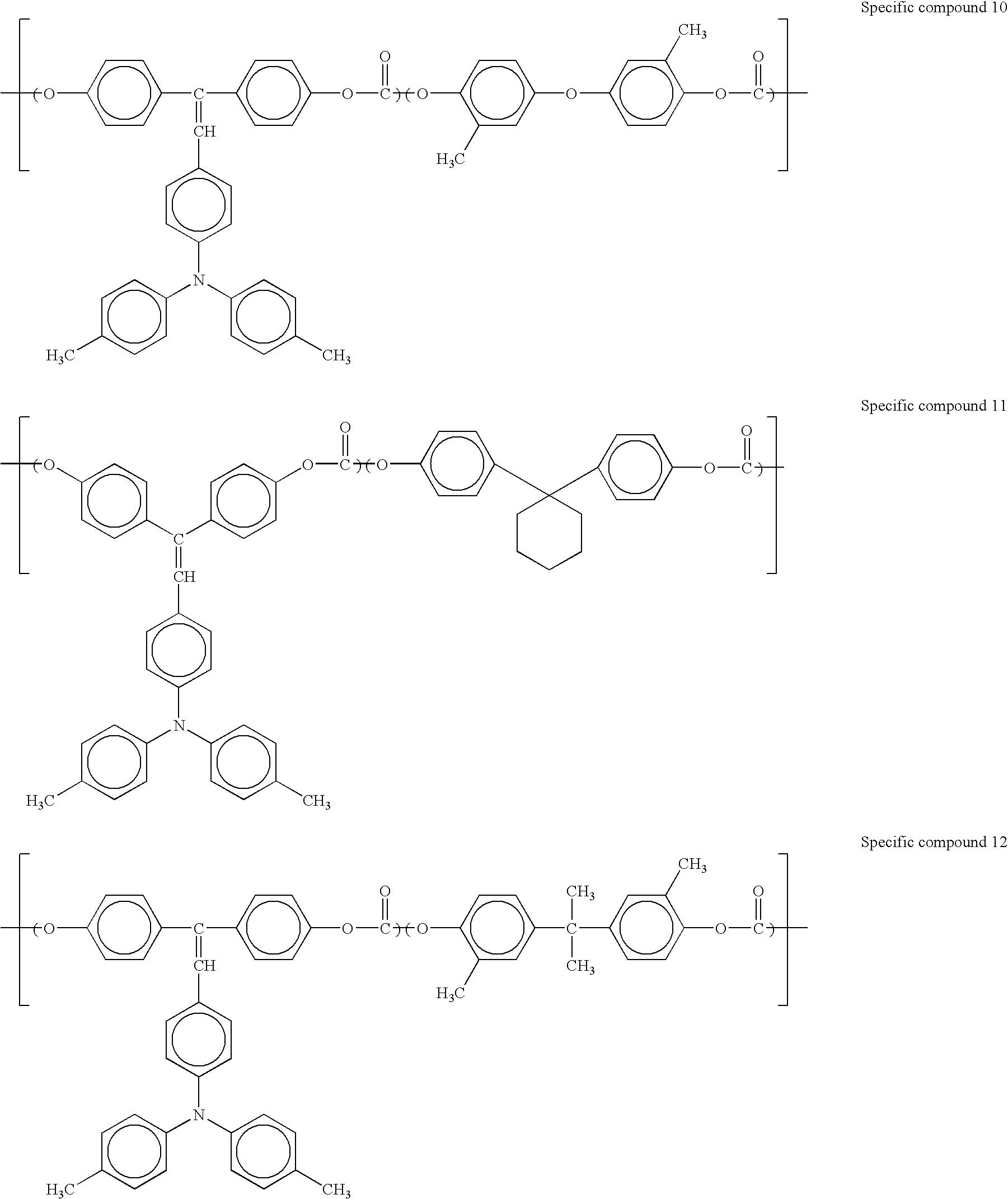Figure US20040197688A1-20041007-C00015