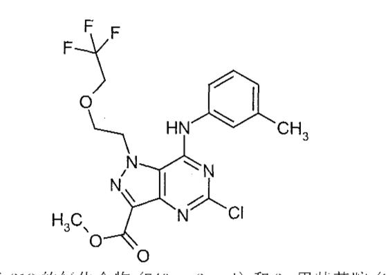 Figure CN101362765BD01191