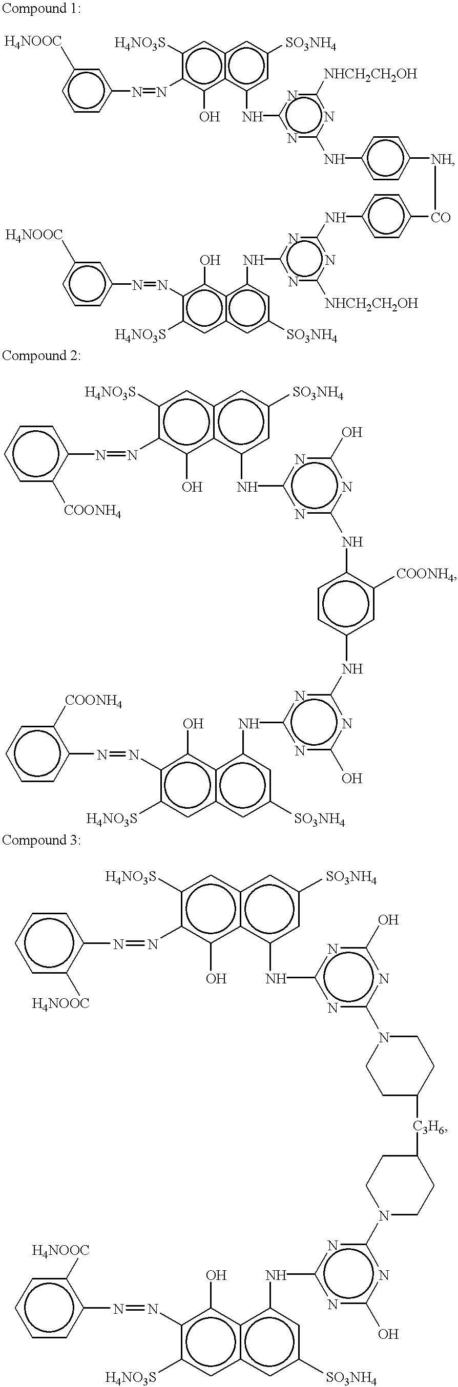 Figure US06281917-20010828-C00018