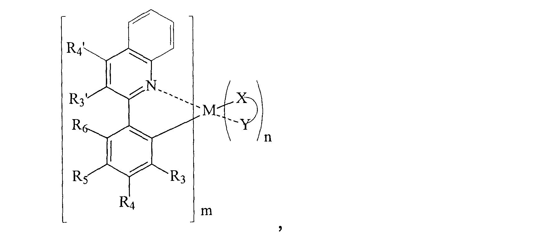 Figure CN1922284BD00192