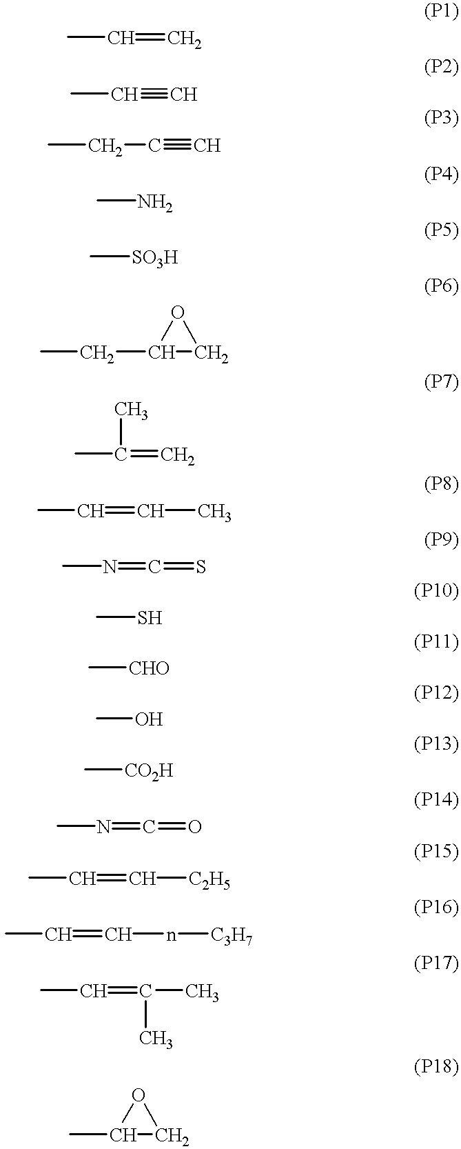 Figure US06380996-20020430-C00005
