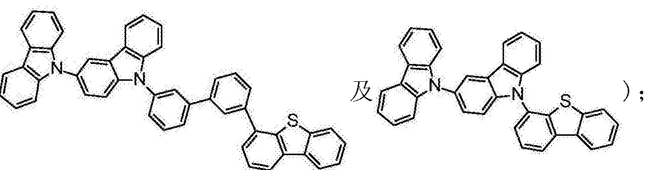 Figure CN105993083BD00341