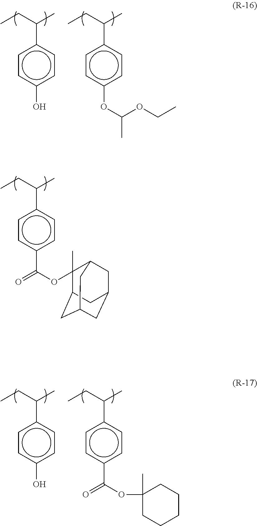 Figure US08404427-20130326-C00036