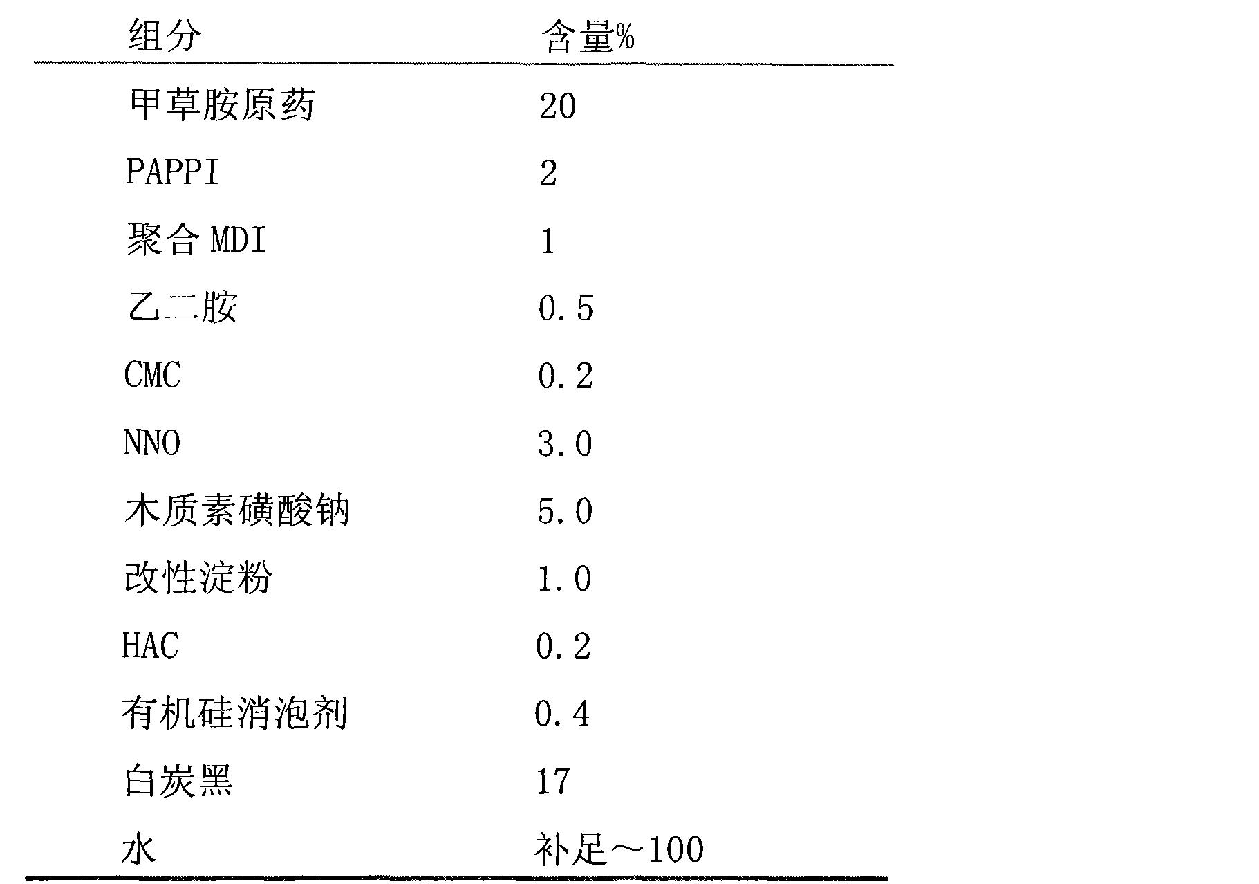 Figure CN102100229AD00111