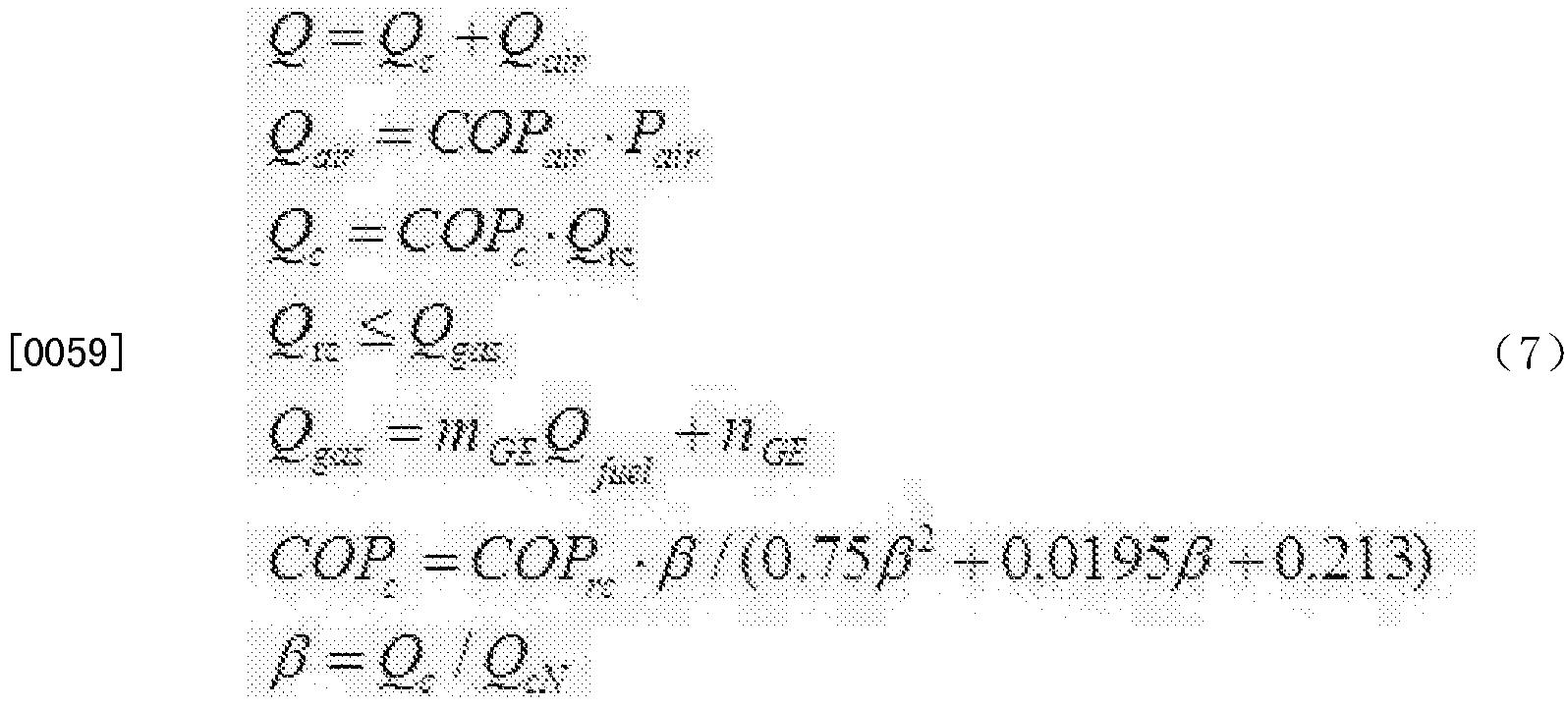 Figure CN103439941BD00102