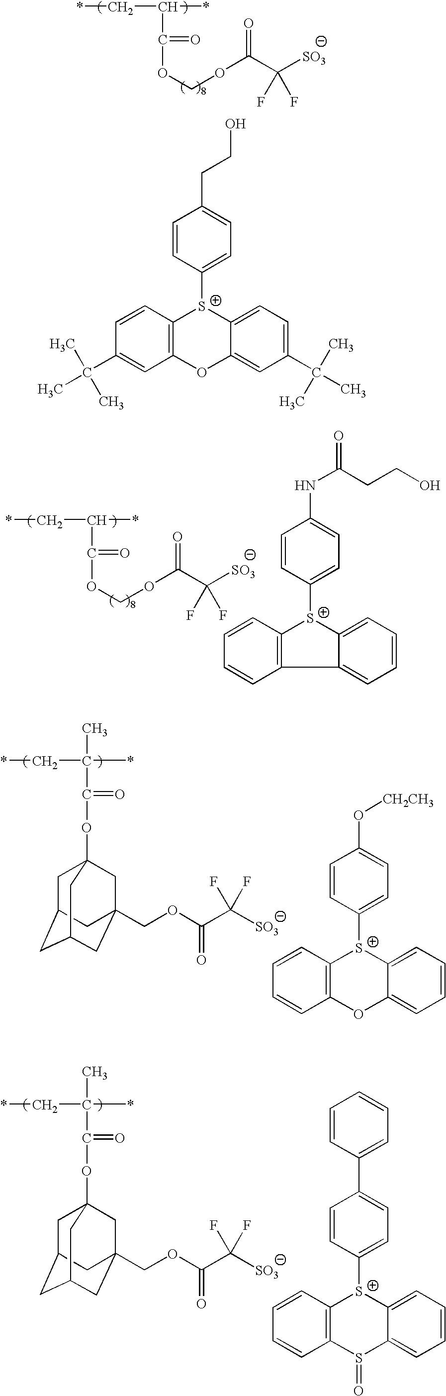 Figure US20100183975A1-20100722-C00068