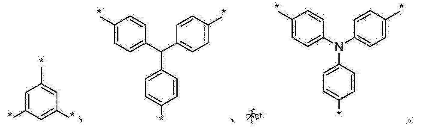 Figure CN105636998BD00102