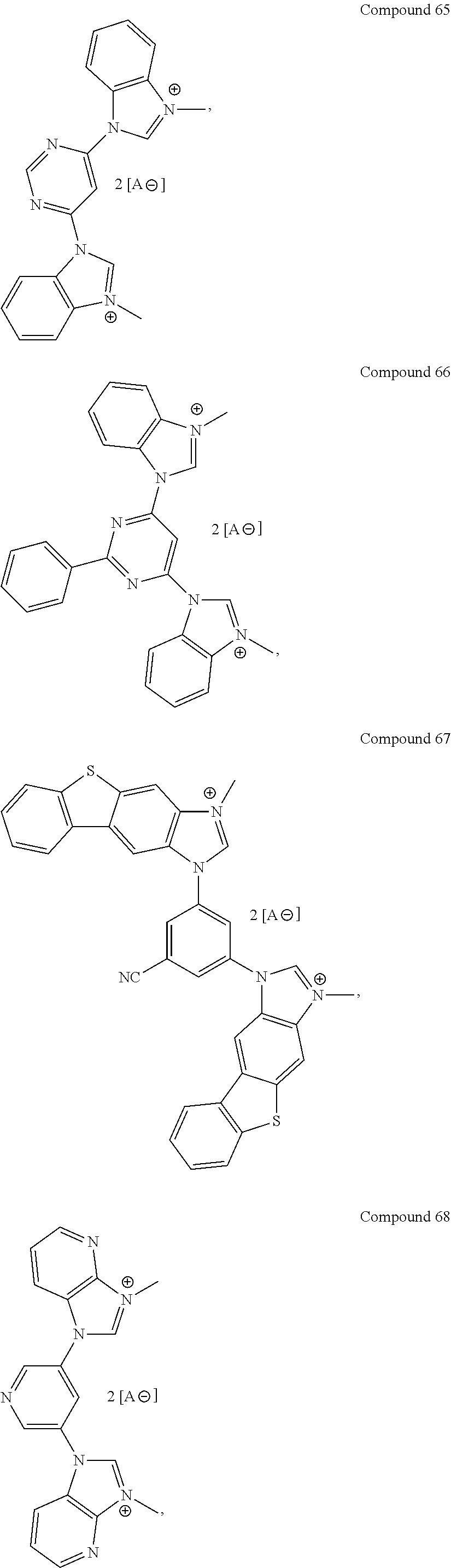 Figure US08563737-20131022-C00217