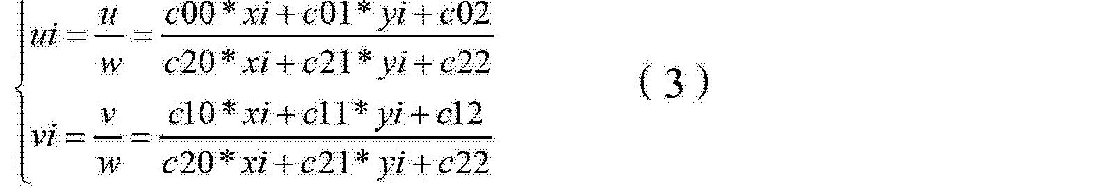 Figure CN103096134AD00102