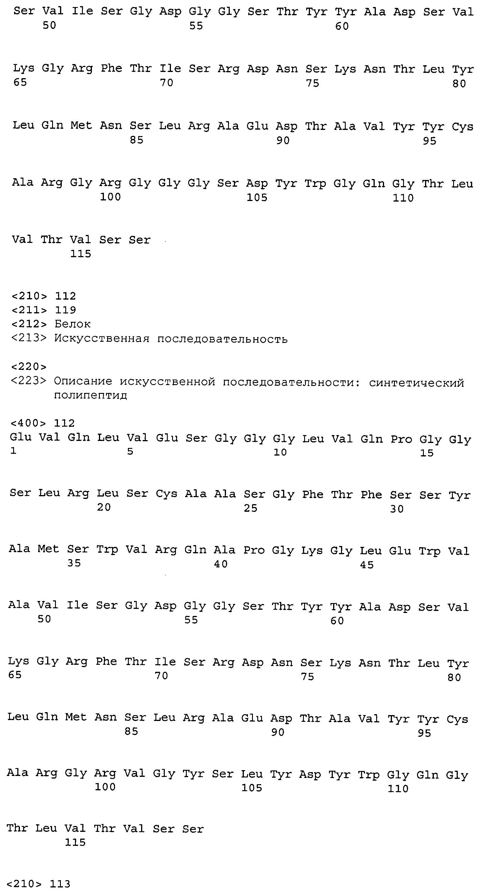 Figure 00000343