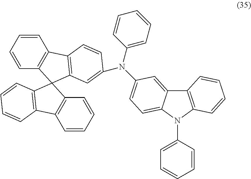 Figure US09548457-20170117-C00019