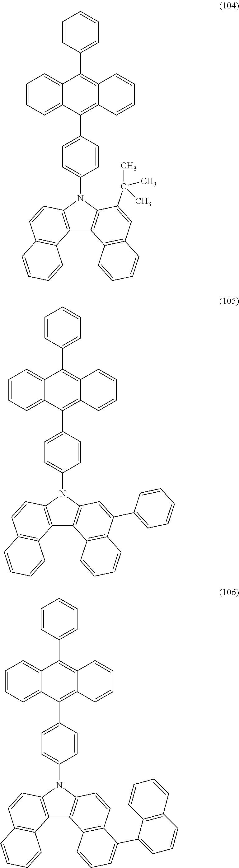 Figure US09240558-20160119-C00045