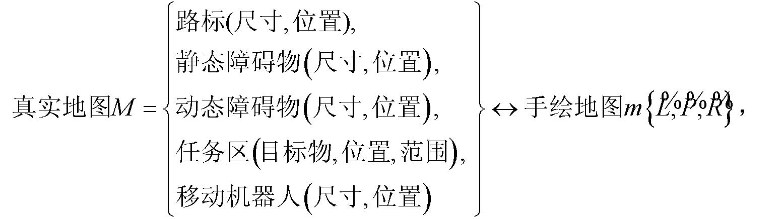 Figure CN102087530AC00021