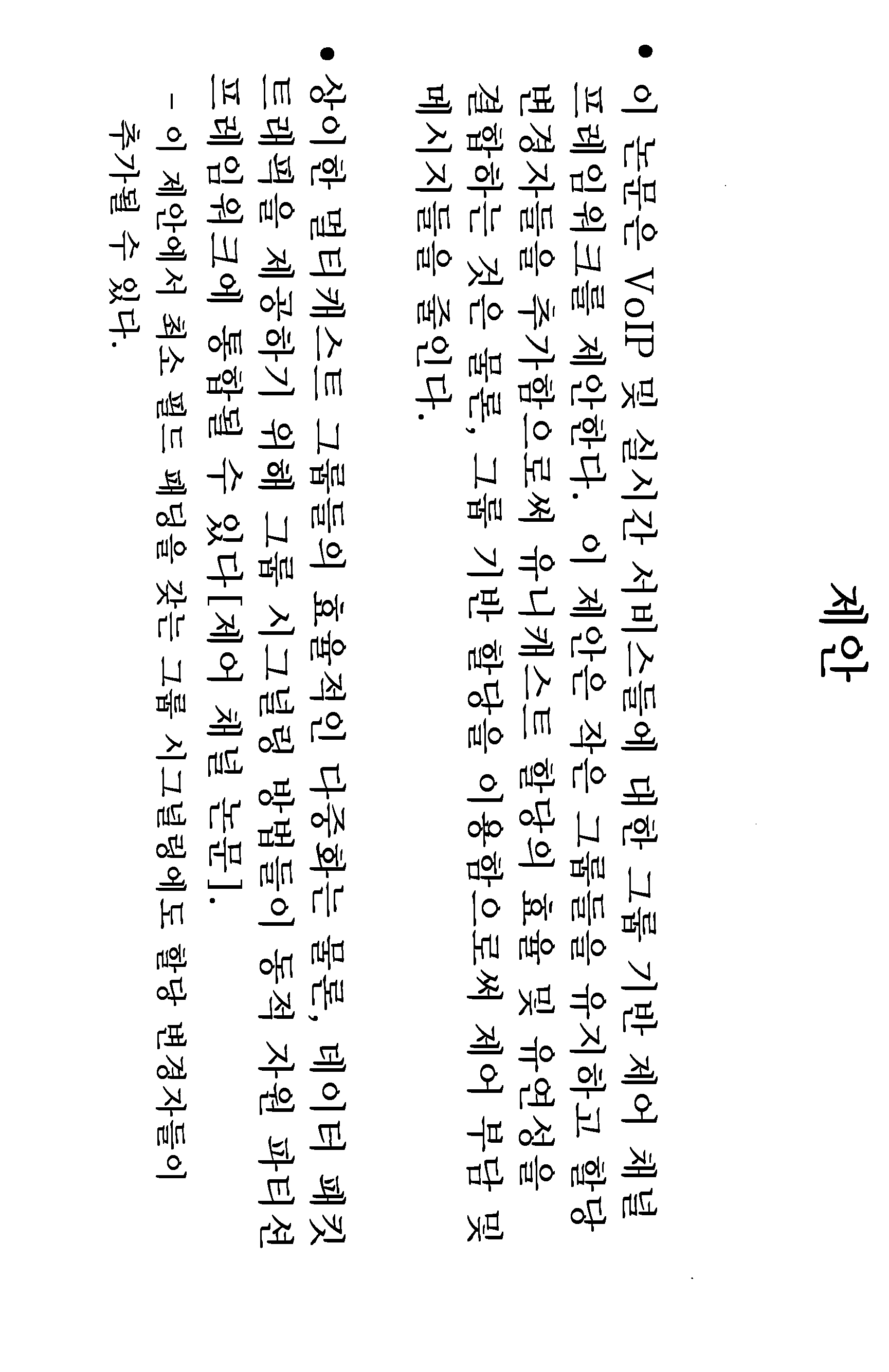 Figure 112016018236900-pat00063