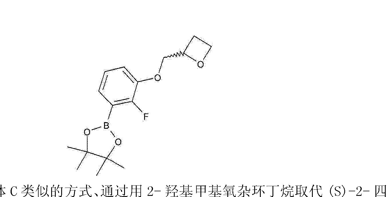 Figure CN103492390AD00361